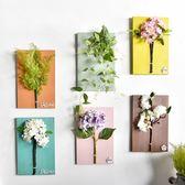 立體仿真花藝植物墻上裝飾品家居掛件「巴黎街頭」