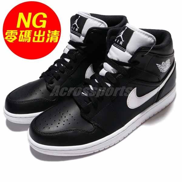 【US10-NG出清】Nike Air Jordan 1 Mid 黑 白 鞋底些微使用磨損痕跡 皮革 運動鞋 1代 男鞋【PUMP306】
