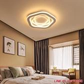吸頂燈臥室燈 110V簡約現代溫馨浪漫圓形LED吸頂燈創意個性婚房北歐房間燈具   CY潮流