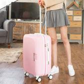 時尚子母硬箱萬向輪密碼旅行箱行李箱拉桿箱20寸24寸男女拉箱潮26(全館滿1000元減120)
