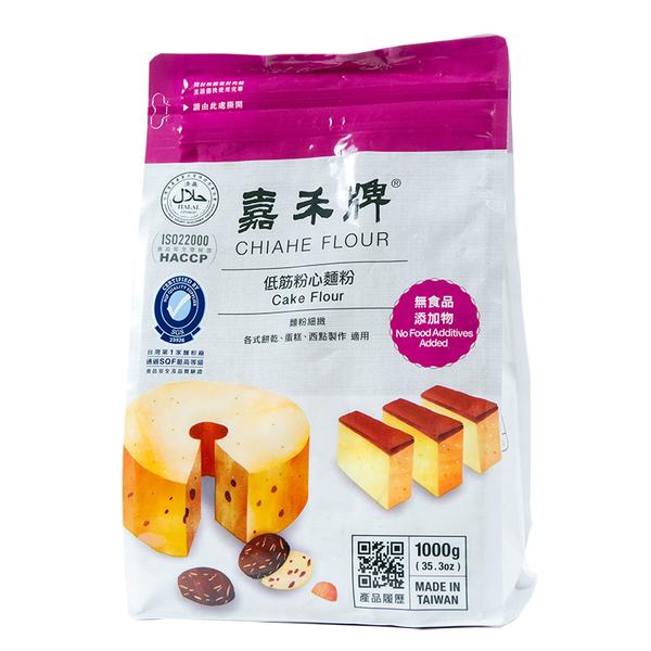 嘉禾牌低筋粉心麵粉1000g