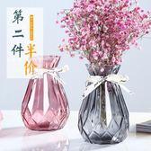 花瓶 第二件半價玻璃花瓶創意簡約透明水培綠蘿植物乾花瓶客廳插花擺件 酷動3Cigo