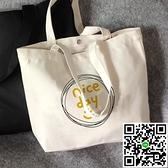 帆布包手提袋大容量便攜外出布袋子環保購物簡約【風之海】