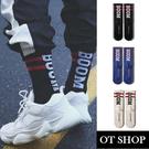 [現貨]  嘻哈 街頭 運動襪 長襪 足球襪 襪子 中筒襪 街頭風格 運動穿搭 M1008
