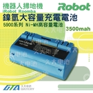 【久大電池】 iRobot 掃地機器人 Roomba 5900 34001 380 5800 大容量電池 3500mah
