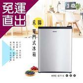 HERAN禾聯 67L單門電冰箱HRE-0715【免運直出】