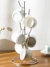 咖啡杯架子掛架不銹鋼創意家用倒掛