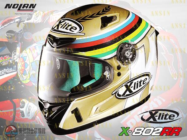[中壢安信]義大利Nolan X-Lite X-802RR D.KENT GOLD #111 限量 全罩 安全帽