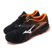Mizuno 慢跑鞋 Stargazer 2 黑 橘 男鞋 運動鞋 【ACS】 K1GA2050-09