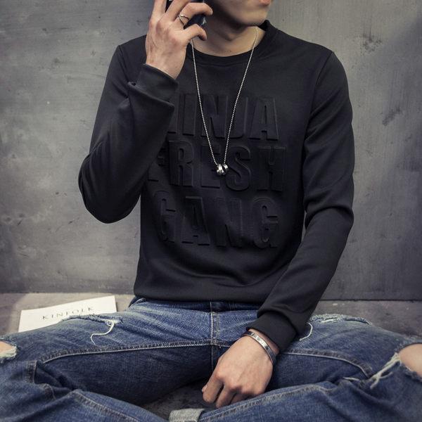 春裝日系提花長袖T恤男士加肥加大碼打底衫韓版衣服潮休閒胖男裝t
