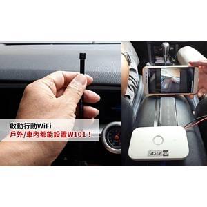 【認證商品】徵信社必備車用無線WIFI針孔攝影機W101無線WIFI遠端針孔攝影機竊聽器
