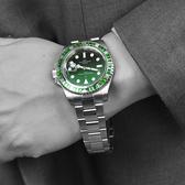 鋼錶 雙色鋯石倫鐵諾.古柏手錶NEV108