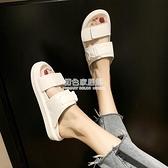 外出拖鞋 2020新款夏季網紅同款運動ins潮可濕水涼拖鞋女外穿時尚女士厚底 初色家居館