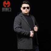 XL-8XL大碼秋季男士休閒風衣外套連帽寬鬆薄款中長版夾克【左岸男裝】