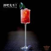 雞尾酒杯 木村系日式水晶高腳杯 雞尾酒杯 個性古典高腳杯子香檳杯