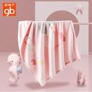 好孩子兒童毛毯雙層加厚蓋毯雲毯嬰兒秋冬季被子寶寶幼兒園小毯子 夢幻小鎮ATT