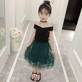 女童新款一字肩韓版時髦套裝 洋氣公主紗裙兩件套 LR2328【每日三C】