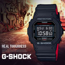 G-SHOCK DW-5600HR-1 ...