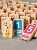 寶寶木制益智早教啟蒙識字積木多米諾骨牌