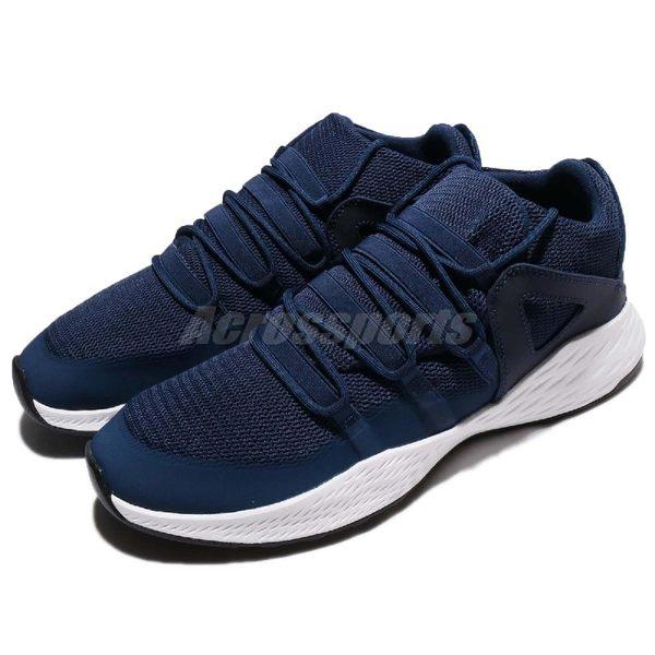 【六折特賣】Nike 休閒鞋 Jordan Formula 23 Low AJ10 元素 藍 深藍 白 男鞋 運動鞋【PUMP306】 919724-401