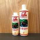 淞亮【魔水硝化菌 蘇拉威西蝦專用 500ML】強化蘇拉威西蝦的適應力與活性 魚事職人