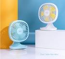 空調桌面小風扇家用小型usb可攜式迷你充電辦公室台式電風扇