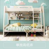 子母床 實木高低床雙層床小戶型多功能交錯式兒童上下床子母床拖床男女孩T