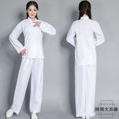 現貨 古裝漢服中衣打底褲白色改良古代內衣男女套裝【時尚大衣櫥】