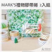 【東京 】 MARK 39 S maste 紙膠帶2016 年 聖誕系列 膠帶捲共4 款2