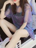 網紗冰絲短袖T恤女超火的怪味少女上衣    秘密盒子