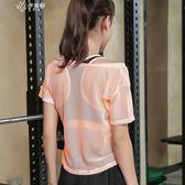 夏季女跑步運動上衣大碼網健身服健身房三件套速干短褲瑜伽服套裝       伊芙莎