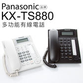 Panasonic 國際牌 KX-TS880 多功能有線電話 【邏思保固一年】