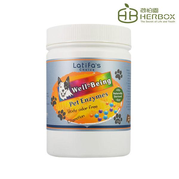 荷柏園Herbox 寵物安康全酵益生菌 125g