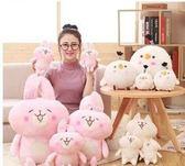 ♥巨安網購♥【HB107031204E2】卡娜赫拉玩偶小動物小鳥小兔子毛絨公仔 (60cm)