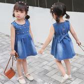 女童牛仔裙 洋氣新款夏裝珍珠牛仔背帶裙子LJ8726『miss洛羽』