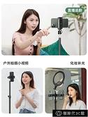 自拍桿 手機直播支架三腳架360度旋轉自拍拍照拍攝神器三角專用全