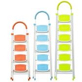 百佳宜室內家用梯子多功能加厚摺疊梯人字伸縮梯四步梯工程梯樓梯 NMS快意購物網