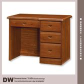 ★多瓦娜 17153-812004 明麗古銅胡桃色3.5尺實木辦公桌
