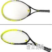 網球拍 青少年兒童網球拍小學生初學者23寸25寸少兒小孩3-12歲單人訓練器 CP3659【優品良鋪】