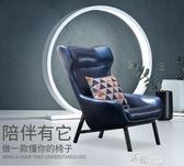 沙發椅真皮休閒凳高背家用現代實木臥室客廳酒店老虎椅 YXS全館免運