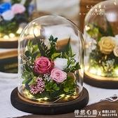 玫瑰永生花玻璃罩擺件康乃馨母親節禮品送媽媽女朋友生日禮物實用 ◣怦然心動◥