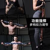 握力器擴胸器90公斤拉力器男女士臂力器彈力拉力繩腕力訓練器【奇趣小屋】