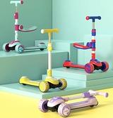 滑板車 兒童1-2-3-6-8歲以上可坐騎滑女寶寶小孩溜溜車三合一【幸福小屋】