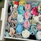 抽屜板襪子收納盒隔斷