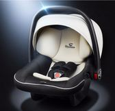 新年鉅惠嬰兒提籃式兒童安全座椅汽車用新生兒睡籃寶寶便攜式車載搖籃 東京衣櫃