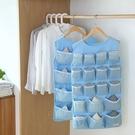 內衣收納掛袋衣柜收納懸掛式儲物袋布藝多層雙面整理袋襪子收納袋