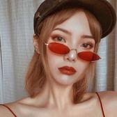 雙12購物節韓版潮復古原宿風橢圓軟妹墨鏡女個性網紅太陽鏡歐美ins眼鏡抖音夏沫居家