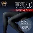 瑪榭 無痕40丹透明防爆線褲襪/絲襪(一般型) MA-11611