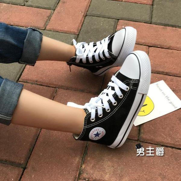 兒童帆布鞋4兒童小白布鞋5春夏季女童6男童鞋7高筒8帆布鞋9女孩10歲小孩板鞋(中秋烤肉鉅惠)