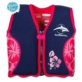 兒童泳衣 兒童浮力夾克 粉紅花瓣 |康飛登 KONFIDENCE 歐洲嬰幼兒功能泳裝領導品牌